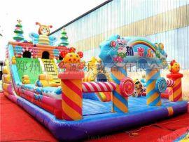 儿童充气城堡蹦蹦床图片 广场室外大型充气城堡报价