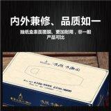 南阳广告纸巾盒印刷 房地产宣传纸抽盒 餐巾纸盒定制