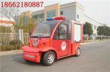 蘇州電動消防車