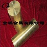 销售美国进口大规格C24000黄铜棒 C22000黄铜棒规格齐全