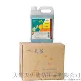 厂家直销浴盆清洁剂3.785L