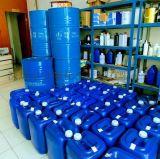2018熱銷中:無影膠水,UV紫外線固化膠水