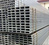 方矩管熱鍍鋅、方矩管冷鍍鋅、鍍鋅方管
