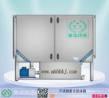 供应餐饮雾化除味器特点,广州酒楼厨房除臭除味设备