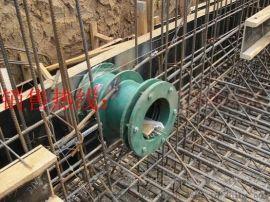 新疆防水套管伸缩器软接头