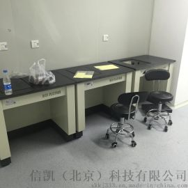 實驗室椅子凳子圓凳款式多廠家直銷(可調節)