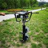 四衝程大功率地鑽機樹木種植挖坑機挖穴機鑽坑機