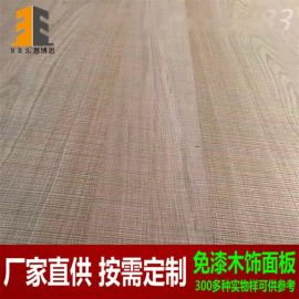 壓紋木板材,浮雕鋸齒木板材科,科技木皮木板材