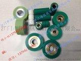 硅胶轮,压胶机胶轮,压胶轮、聚氨酯胶轮