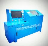 脉冲试验台、空调管脉冲试验台、胶管脉冲爆破试验台