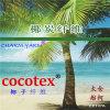 cocotex、椰碳長絲、椰碳纖維 、紗線