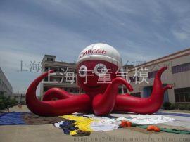 充气卡通八爪鱼气模商场广场广告促销宣传吉祥物人偶