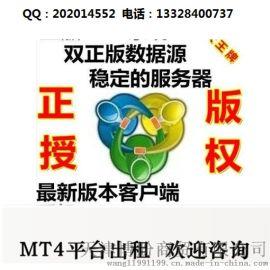 服务器|数据源|MT4软件出租