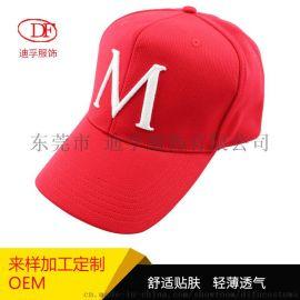 廠家直銷廣告透氣棒球帽 定做字母刺繡鴨舌帽