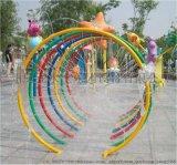 彩虹喷水门-儿童戏水小品-水上游乐设备
