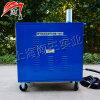 CWR09A手推車移動蒸汽清洗機 蒸汽洗車機