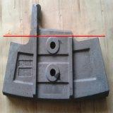 供应BHS混凝土搅拌机叶片配件