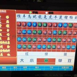 快乐十二生肖彩票机厂家,网络版12生肖彩票机