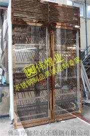 玫瑰金鏡面不鏽鋼酒櫃定制裝飾|偉煌業不鏽鋼恆溫酒櫃高端定制專家