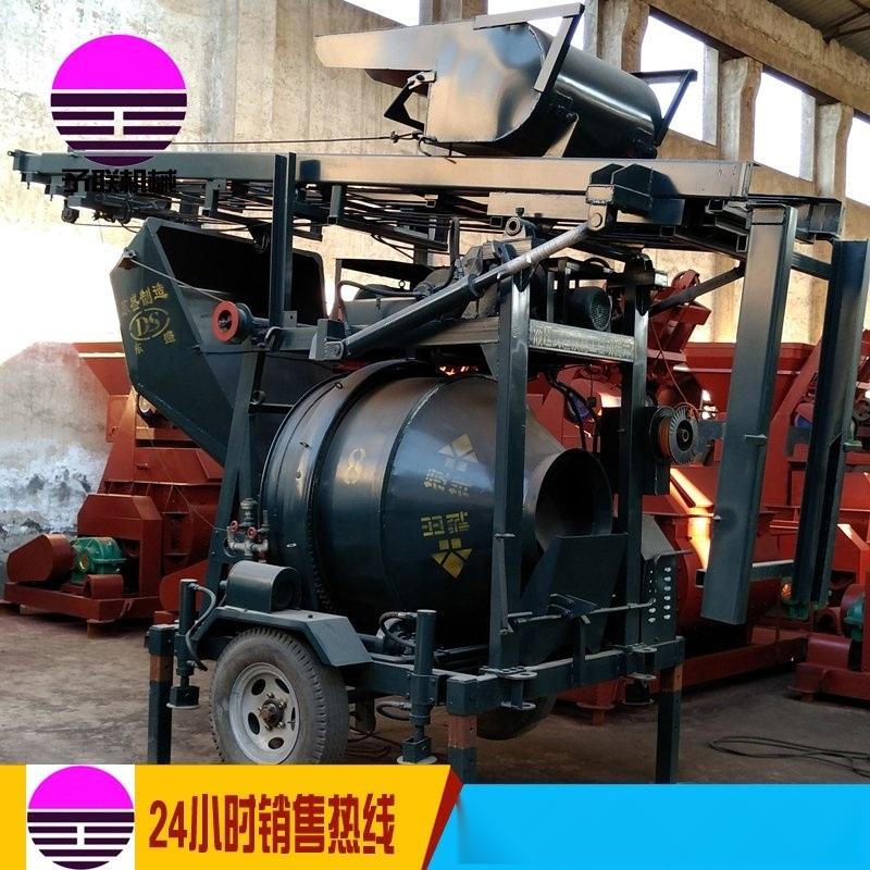 爬梯式物料搅拌运输提升机 混凝土爬梯搅拌机 液压提升搅拌机图片