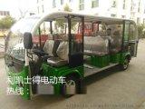 十三座双头可开电动观光车,景区游览电动车,14座两头驾驶游览观光车
