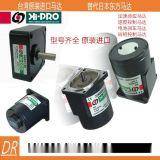 台湾本都电机代理力矩电机5TK20GN-A 5GN25K HTS306-02