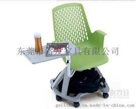 寫字板可360度旋轉培訓椅,高檔塑料培訓椅,報告廳座椅