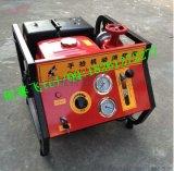 JBQ5.5/9.0手抬式13马力机动消防泵 多级便携式消防泵 高压手抬消防泵厂家