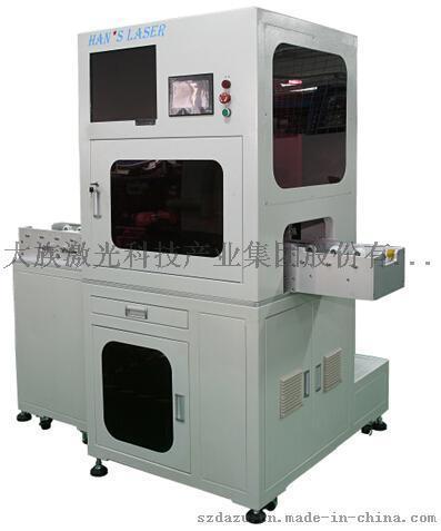 CO2-DB-MSR激光多工件旋转标记切割系统 插头切割机 塑料切割 激光切割机