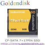 Goldendisk電子硬盤8GBCFAST雲存廠家直銷