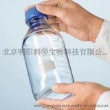 SCHOTT肖特蓝盖试剂瓶218016357SC