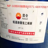 TX-10壬基酚聚氧乙烯醚 OP-10乳化剂 NP-10净洗剂 2017最新价格