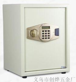 优质保险柜-激光切割电子锁