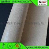 淋膜防鏽皺紋紙韌度強-可防水防潮防油功能強大
