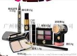 彩妆OEM厂家,彩妆系列代加工广州厂商