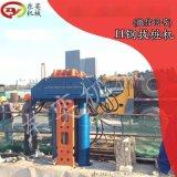 广东北奕机械拔桩机视频h钢拔桩机
