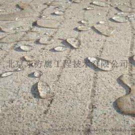 山東聚合物防水砂漿一噸多少錢