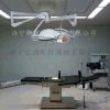 手术灯HS-116吊式700+500,吊式手术灯