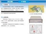 SPGT-1000 AIS基站