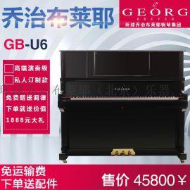 喬治布萊耶鋼琴GB-U6立式鋼琴