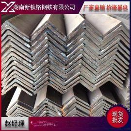热镀锌角钢 角钢Q235材质角钢 多功能角钢 湖南角钢现货混批定制