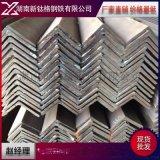 熱鍍鋅角鋼 角鋼Q235材質角鋼 多功能角鋼 湖南角鋼現貨混批定制