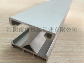 太阳能支架导轨铝型材生产厂家