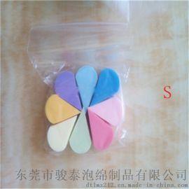 骏泰好品质SBR圆形八切乳胶粉扑(袋装8个)