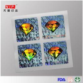 厂家直销激光全息防伪标识药品安全防伪标识20年品质保证