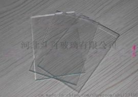 斗百25mm浮法玻璃