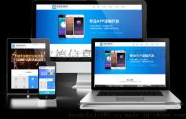 app軟件開發-河南寶德信息科技