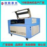 小型定位布料激光切割机 摄像头激光切割机 服装辅料生产设备厂家