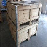 无锡澎湃包装定做加工出口木包装箱 定制实木熏蒸木箱