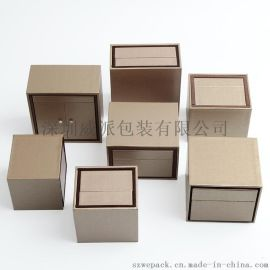 高档双开门拉丝纹充皮纸珠宝礼品包装首饰盒